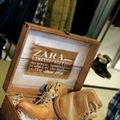 ZARA 1